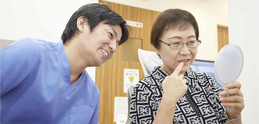 無痛歯科治療